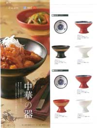 Tableware for Chinese restaurant