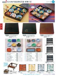 Lunch box,bento box2