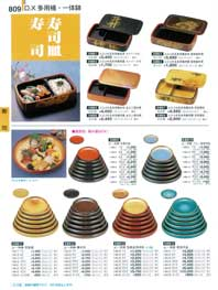 Goods for sushi