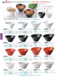 Goods for Japanese noodle