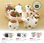 Collection of Japanese Tablewares 2